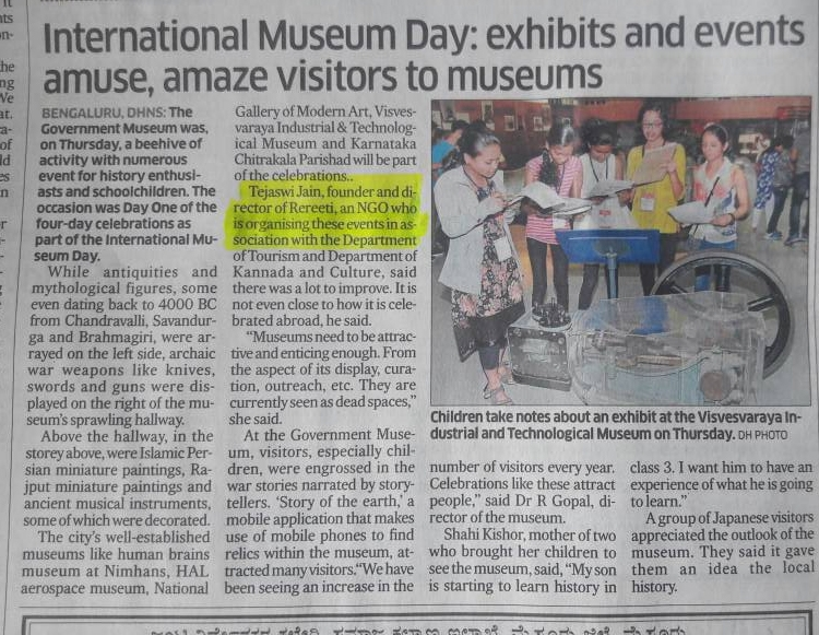 MUSEUM DAY: EXHIBITS AND EVENTS AMUSE, AMAZE VISITORS TO MUSEUMS | DECCAN HERALD, MAY 19, 2017